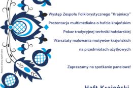 MZZ-Krajenka
